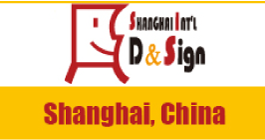 24--shanghai-ad-&sign