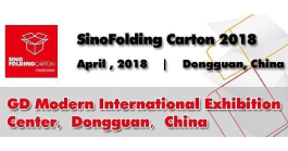 25--Sino-Folding-Carton
