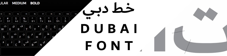 dubai-font7