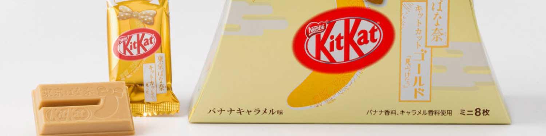 KitKat-01